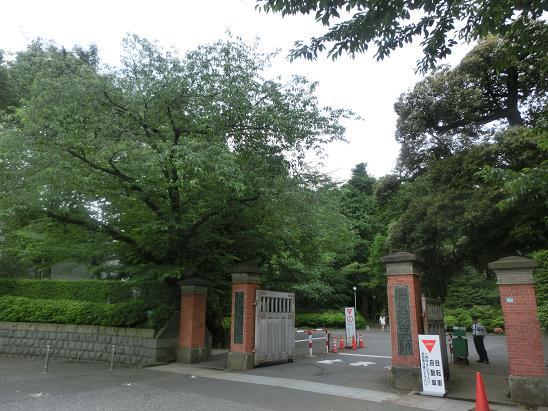 学習院大学正門