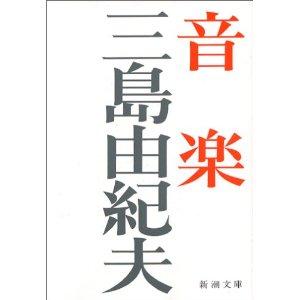 tonngaku_.jpg