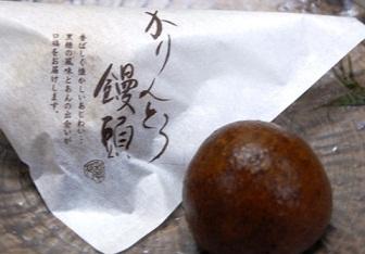 かりんとう饅頭