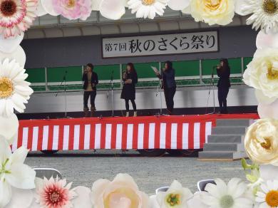 桜淵2014-5