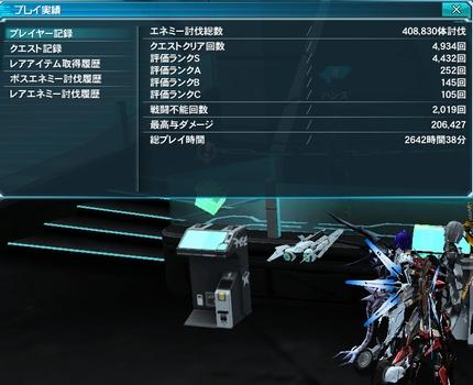 PSO2通常画面のキャプチャー (26)