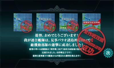2014_12_01_03.jpg