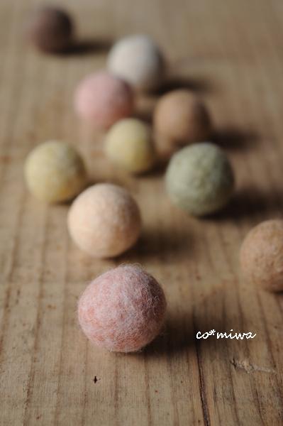 felting balls