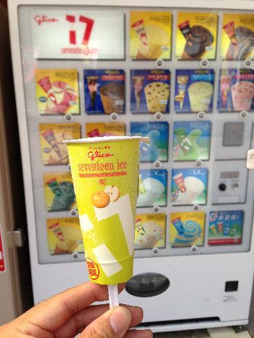 021_201308192049360d9.jpg