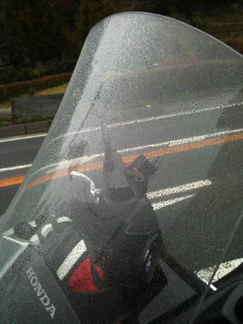 雨粒130331