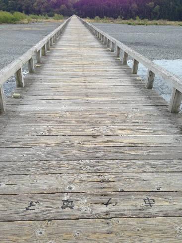 5蓬莱橋4