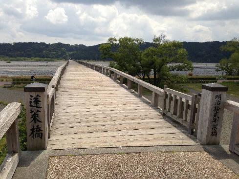 5蓬莱橋2