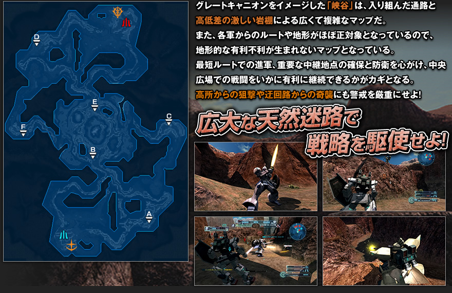 img_map06_01.jpg