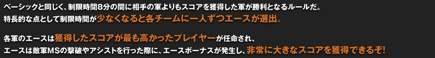 txt_ace_01_01.jpg
