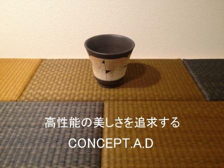 1-IMG_5311-003.jpg