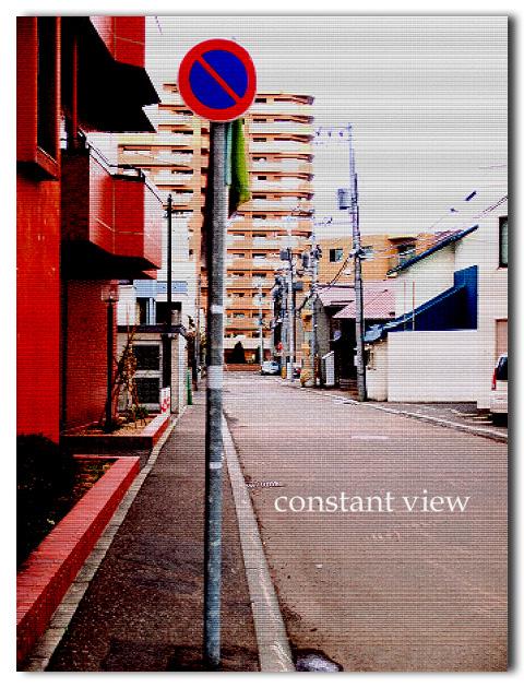 DESERT STREET