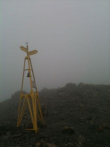 39白峰稜線からの下降点
