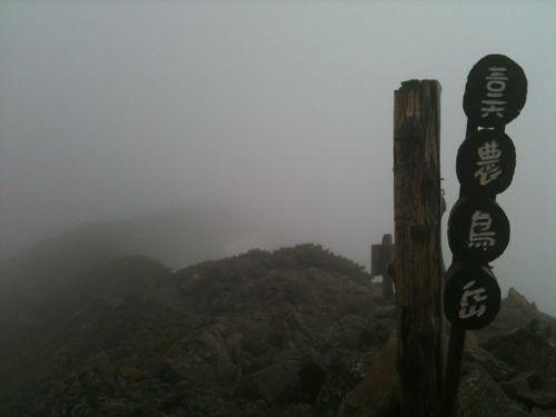 38農鳥岳ピークハント