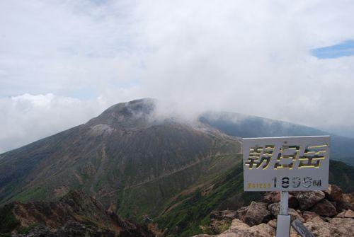 8朝日岳からの茶臼