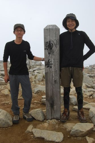 10登頂記念1