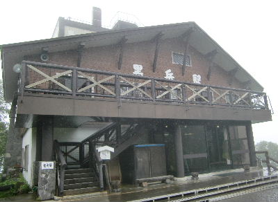 CIMG6551_20120717090642.jpg