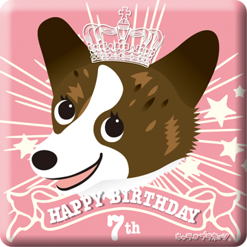 miyu_hata_birthday07_2012.jpg