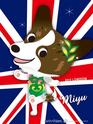 miyu_london2012_400px_synchro.jpg