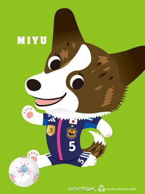 miyu_nadeshiko_400px.jpg