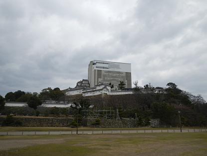20130303_姫路城2