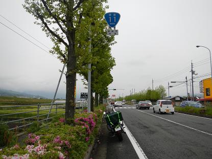 20130430_R11.jpg