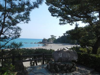 20130427_桂浜
