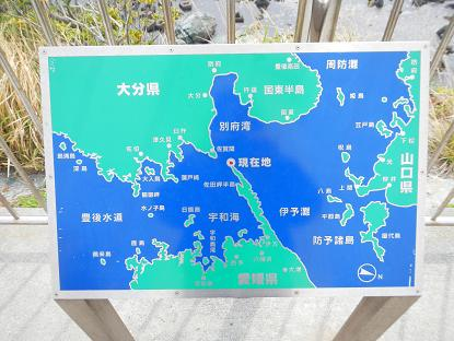 20130429_佐田岬