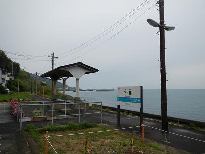 20130430_JR下灘駅