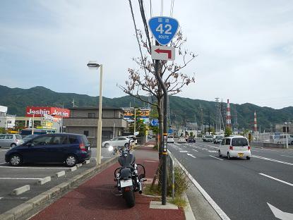 20130518_R42.jpg