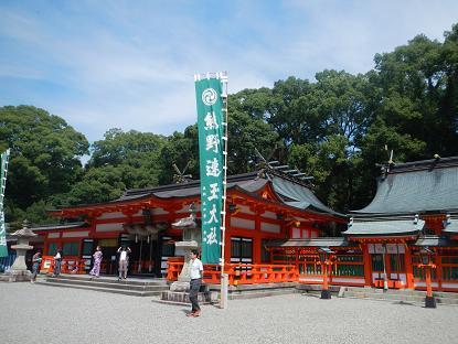 20130714_熊野速玉大社