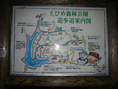 20130430えひめ森林公園キャンプ場2