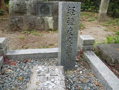 20130914_日本のへそ