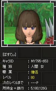 dq100-1.jpg