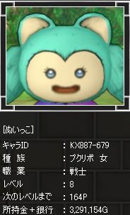 dq100-4.jpg