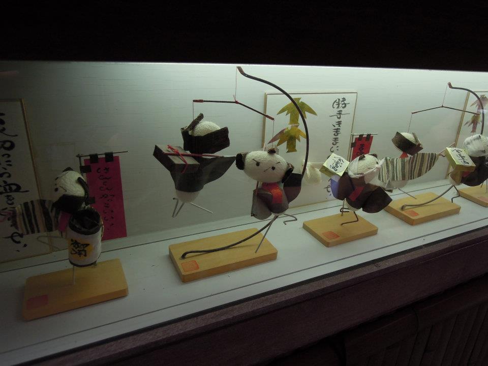 嵐山のまゆのお店