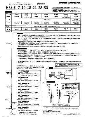HR-T2.jpg