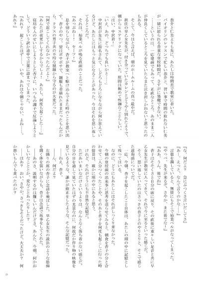 C87新刊①本文その2