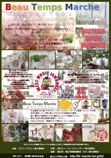 Baidu20IME_2013-3-28_3-38-16.jpg