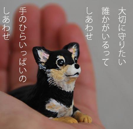 blogエル_0410