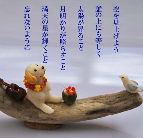 blog_0395.jpg