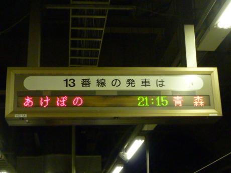 P1250517(1).jpg