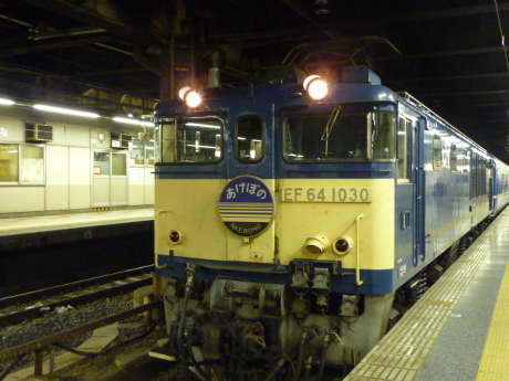 P1250532(1).jpg