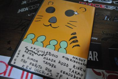 DSC_1003_01_20121010160413.jpg