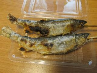 ayushioyaki.jpg