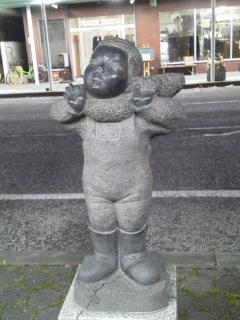 childobject.jpg