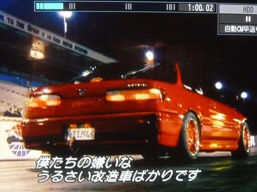 P1100772_R.jpg