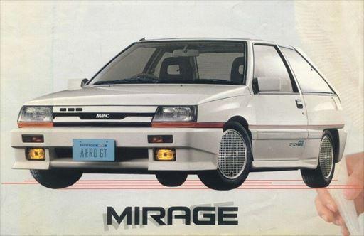 mirage_R.jpg