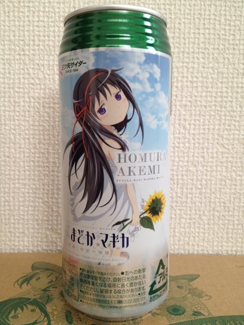 s_IMG_1042.jpg