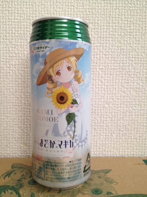 s_IMG_1043.jpg
