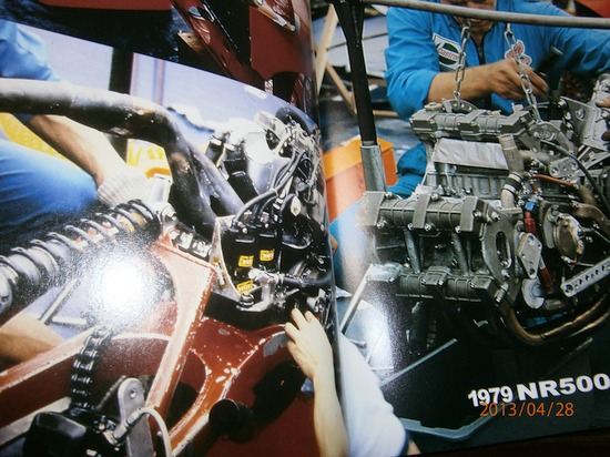 NR500エンジン